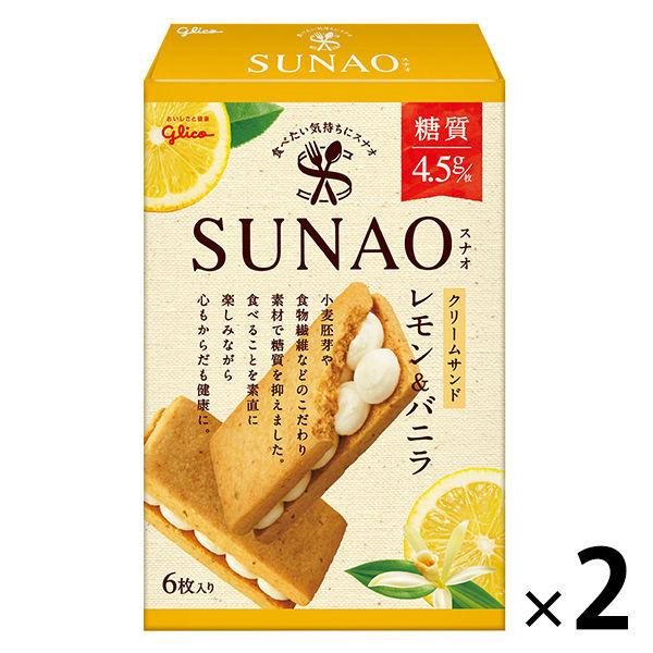 【1枚あたり糖質4.5g】江崎グリコ SUNAO<クリームサンド>レモン&バニラ 6枚入×2箱 低糖質 糖質オフ