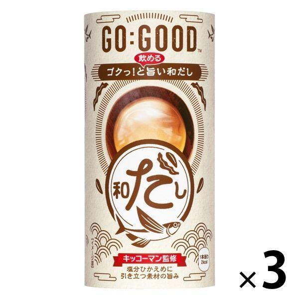 【アウトレット】日本コカ・コーラ GO:GOOD ゴクっ!と旨い和だし 1セット(3缶)