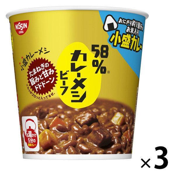 日清食品日清58%カレーメシビーフ62g3個