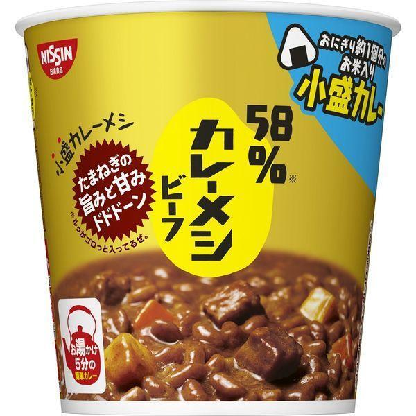 日清食品日清58%カレーメシビーフ62g6個