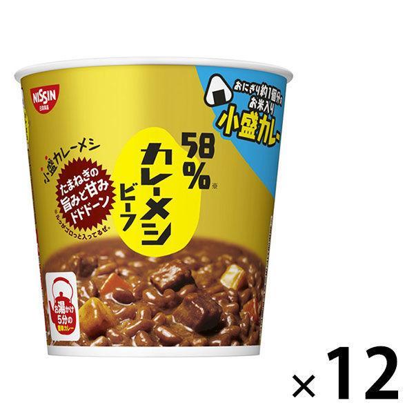 日清食品日清58%カレーメシビーフ62g12個