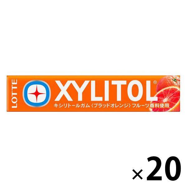 【アウトレット】ロッテ キシリトールガム<ブラッドオレンジ>1セット(14粒入×20個)