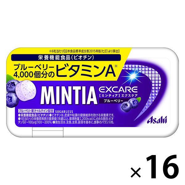 MINTIA(ミンティア)エクスケア ブルーベリー 16個 アサヒグループ食品 キャンディ タブレット