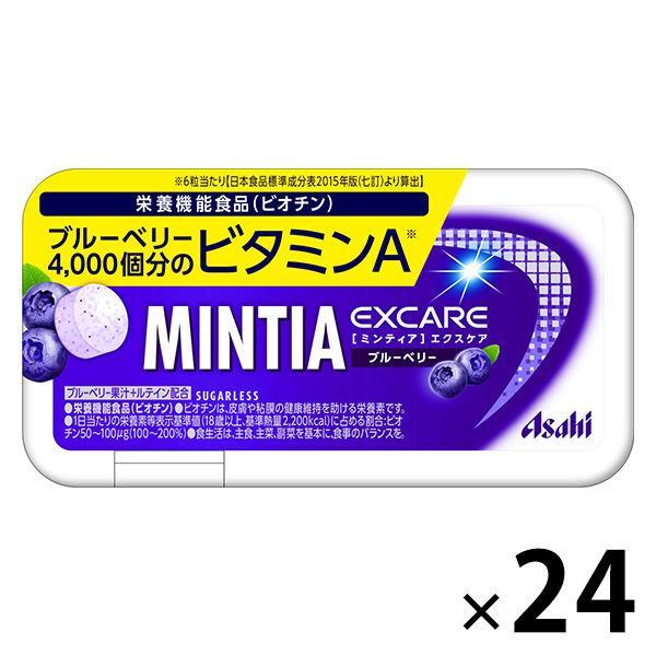 MINTIA(ミンティア)エクスケア ブルーベリー 24個 アサヒグループ食品 キャンディ タブレット
