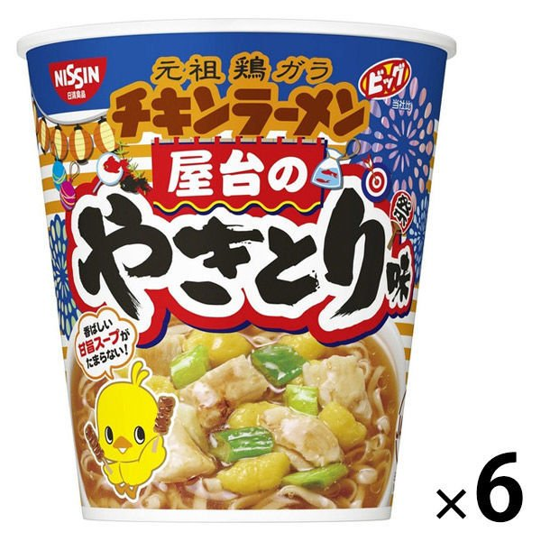 カップ麺 日清チキンラーメンビッグカップ 屋台のやきとり味 87g 1セット(6個) 日清食品