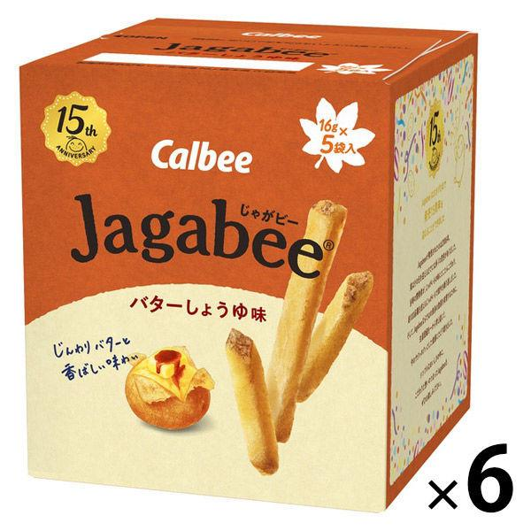 Jagabee バターしょうゆ味 80g 6箱 カルビー スナック菓子