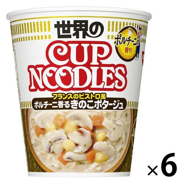カップ麺 カップヌードル ポルチーニ香るきのこポタージュ 79g 1セット(6個) 日清食品