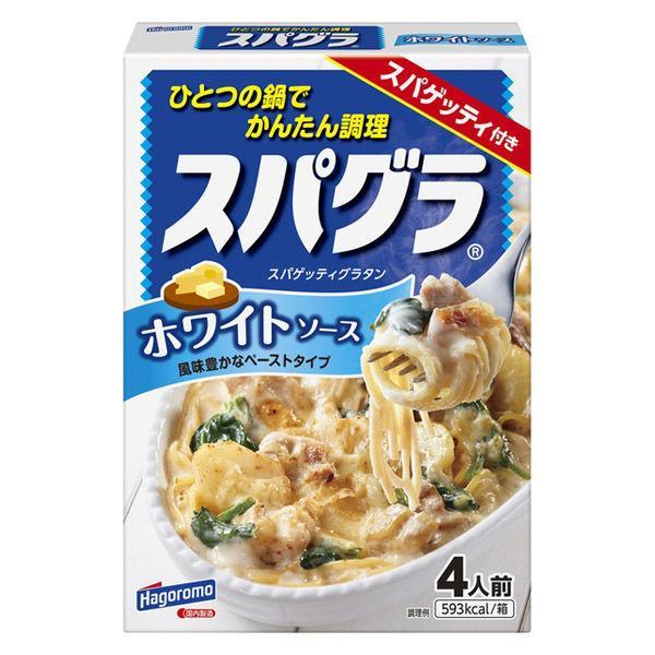 スパグラ ホワイトソース スパゲッティグラタン 4人前 1個 はごろもフーズ