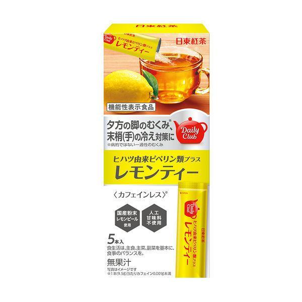 【機能性表示食品】日東紅茶 ヒハツ由来ピペリン類プラス レモンティー<カフェインレス>1箱(5本入)