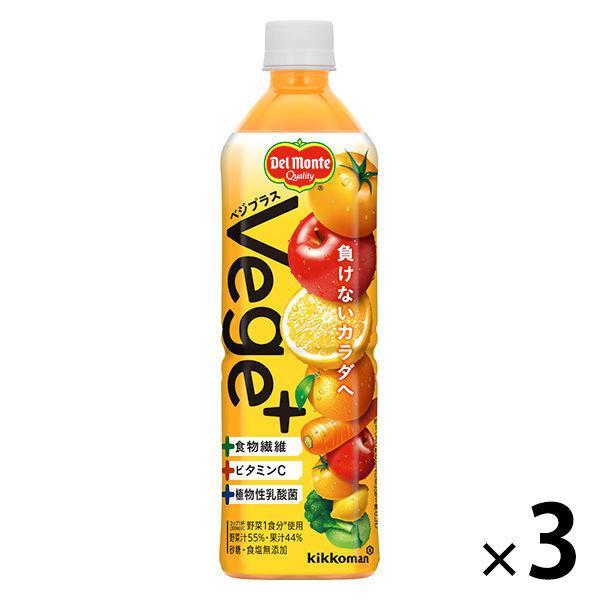 キッコーマン飲料 Vege+(ベジプラス)900g 1セット(3本)【野菜ジュース】