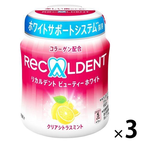 リカルデント ビューティーホワイト クリアシトラスミントボトルR 3個 モンデリーズ・ジャパン ガム