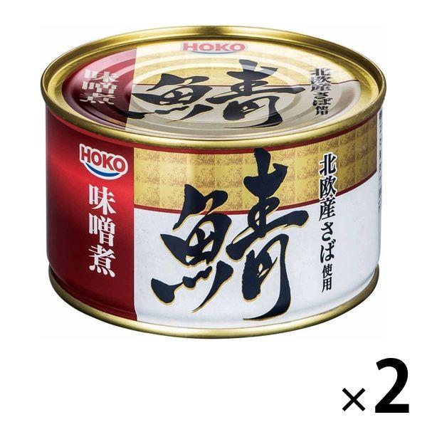 【アウトレット】宝幸 さば味噌煮 北欧産さば使用<国内製造> 370g 1セット(2個)