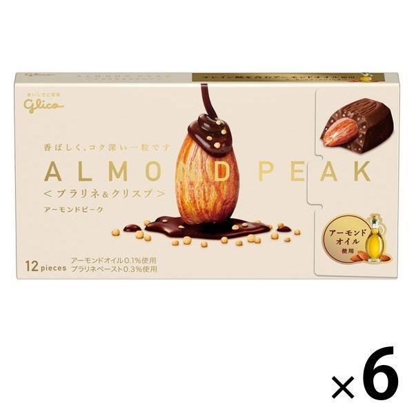 アーモンドピーク<プラリネ&クリスプ> 6個 江崎グリコ チョコレート