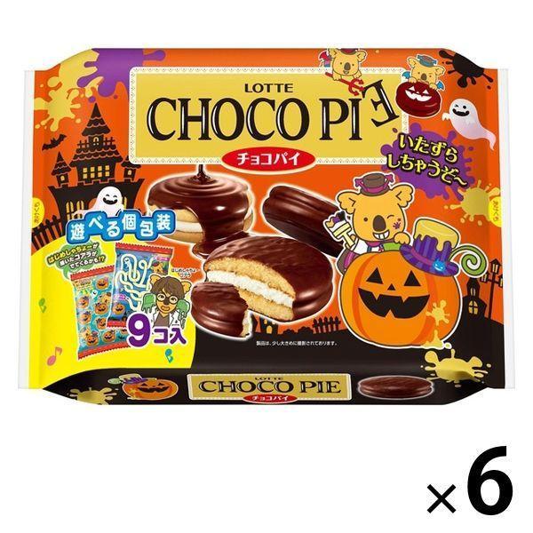 エンジョイハロウィン チョコパイ パーティーパック 6個 ロッテ チョコレート ハロウィン
