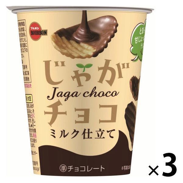じゃがチョコ 3個 ブルボン チョコレート ポテトチップス スナック菓子