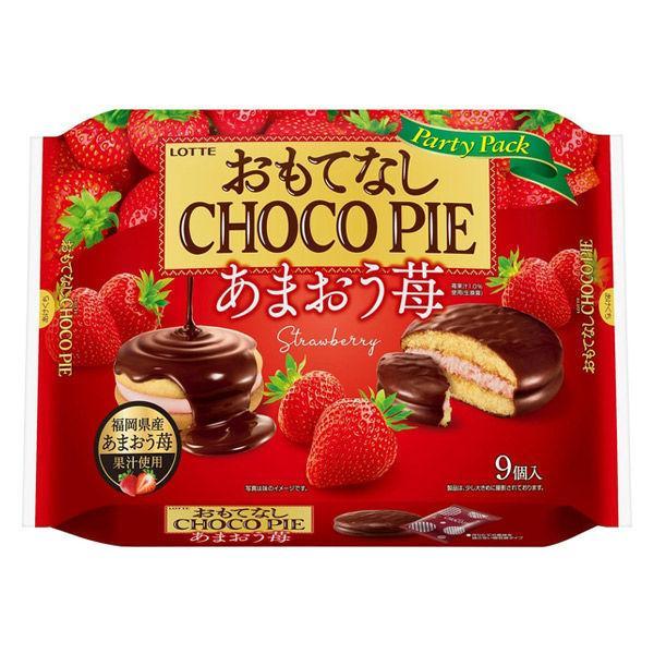 おもてなしチョコパイ パーティーパック<あまおう苺> 1個 ロッテ チョコレート
