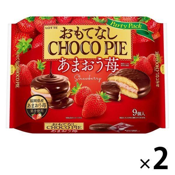 おもてなしチョコパイ パーティーパック<あまおう苺> 2個 ロッテ チョコレート