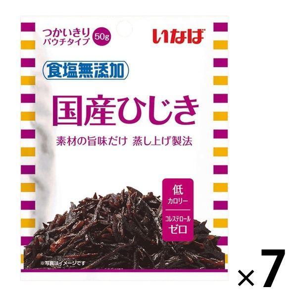 素材パウチ いなば食品 食塩無添加 国産ひじき 50g 1セット(7袋)