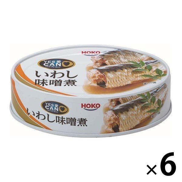 【アウトレット】宝幸 いわし味噌煮 100g 1セット(6缶)