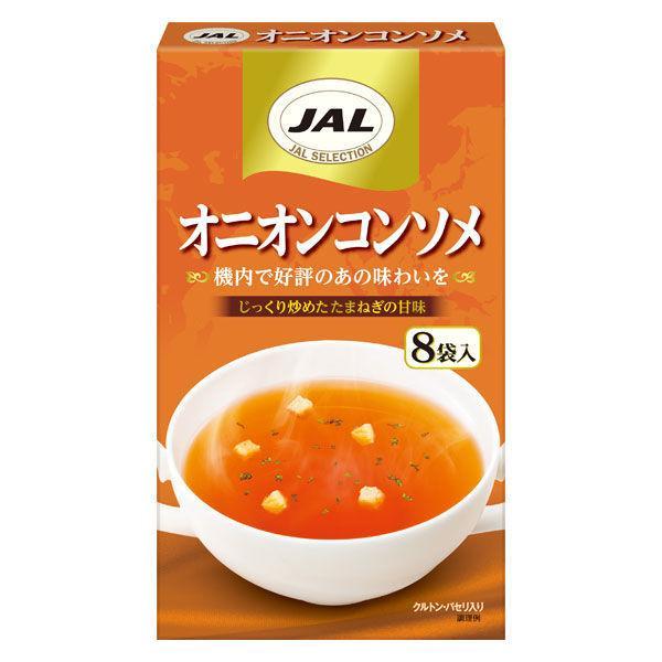 JAL オニオンコンソメ(8袋入)1個 明治