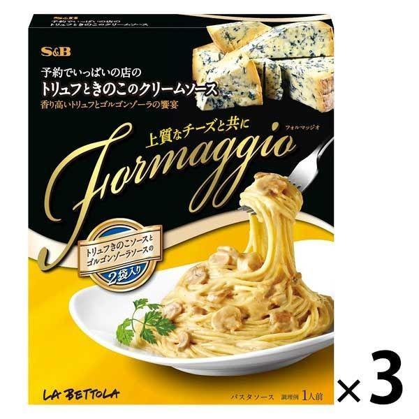 エスビー食品 予約でいっぱいの店の Formaggio トリュフときのこのクリームソース 1セット(3個)