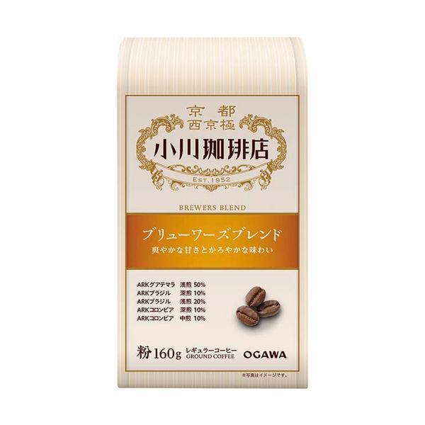 【コーヒー粉】小川珈琲 ブリューワーズブレンド 1袋(180g)