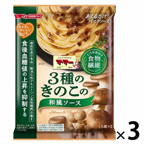 日清フーズ マ・マー カラダにおいしいこと。1/3日分の食物繊維 3種のきのこの和風ソース 1セット(3個)
