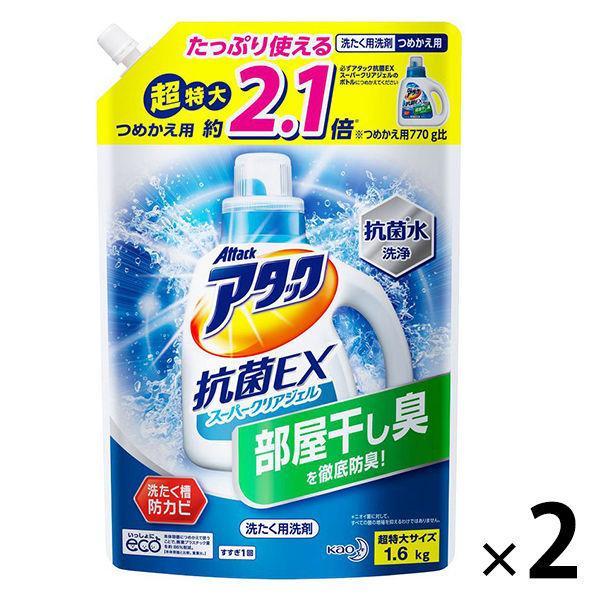アタック 抗菌EXスーパークリアジェル 詰め替え 超特大 1600g 1セット(2個入) 衣料用洗剤 花王