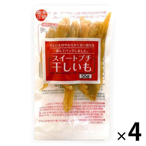 幸田商店 スィートプチほしいも 4袋 干し芋 干しいも おやつ お菓子