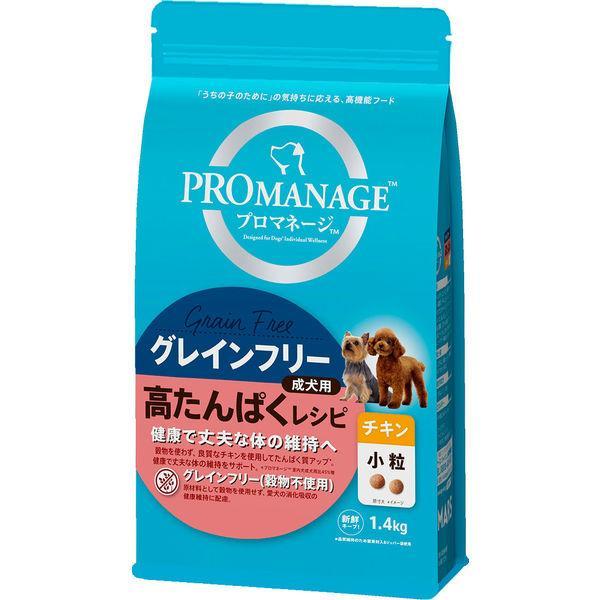 プロマネージ(PROMANAGE)ドッグフードグレインフリー小粒チキン成犬1.4kgマース