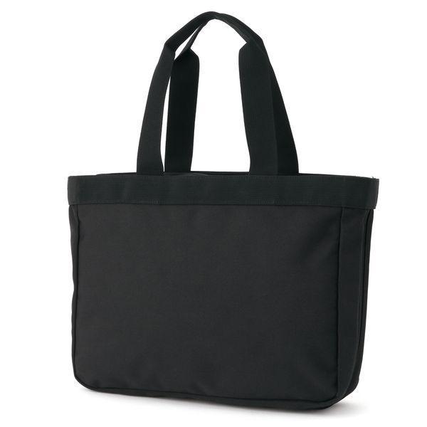 無印良品 『荷物の量で広げられる 撥水 トートバッグ』