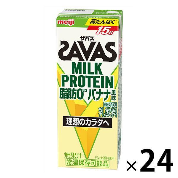 明治 (ザバス)MILK PROTEIN(ミルクプロテイン)脂肪0 バナナ風味 24本