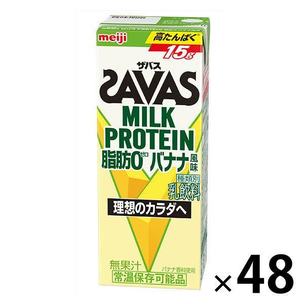 明治 (ザバス)MILK PROTEIN(ミルクプロテイン)脂肪0 バナナ風味 48本