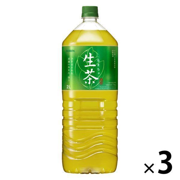 キリンビバレッジ キリン 生茶 2L 1セット(3本)