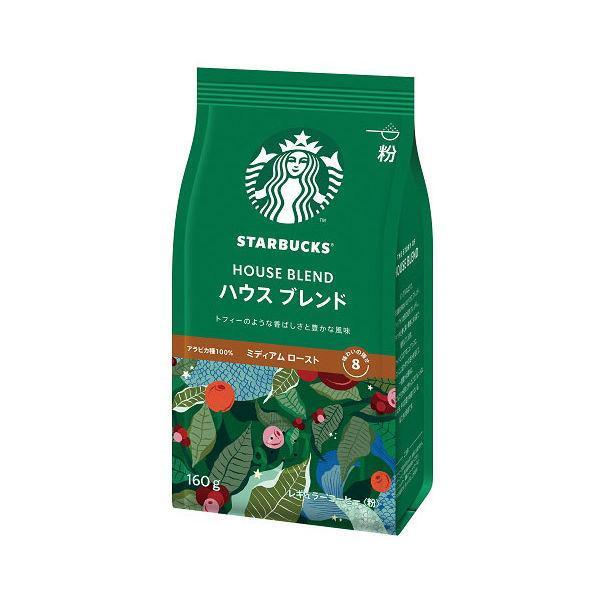 レギュラーコーヒースターバックスコーヒーハウスブレンド1袋(160g)ネスレ日本