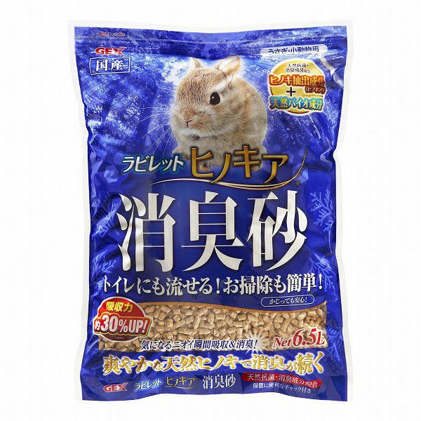  【セール】ラビレット ヒノキア消臭砂 6.5L 国産 1袋 ジェックス