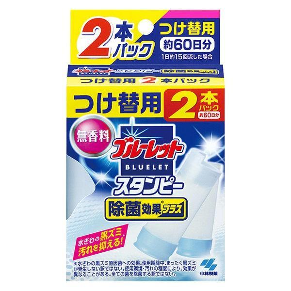 ブルーレットスタンピー 除菌効果プラス つけ替用 無香料 1箱(56g×2本) 小林製薬 新生活
