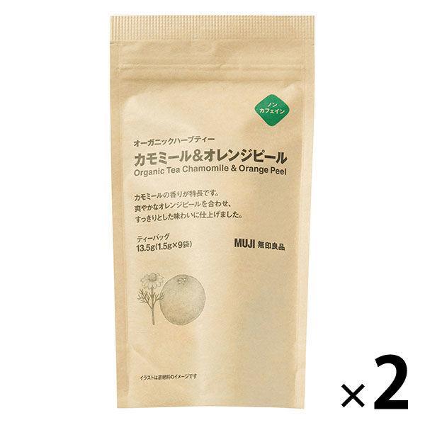 無印良品 オーガニックハーブティー カモミール&オレンジピール 13.5g(1.5g×9バッグ) 2袋 良品計画