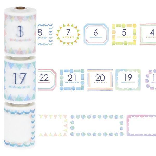 水性ペンで書けるマスキングテープ スリム 手帳デコ 日付 スイサイ3柄セット maste(マステ)(R) MST-FA22-K マークス
