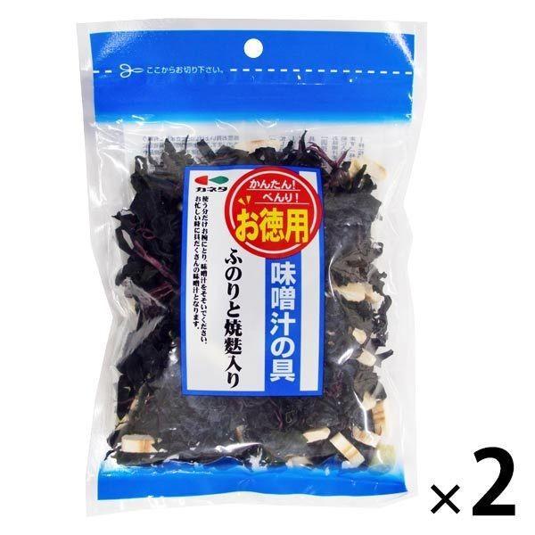 アウトレット 味噌汁の具 ふのりと焼麩入り 1セット(41g×2袋)