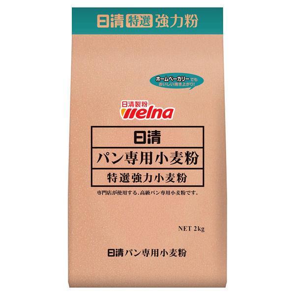 日清フーズ 日清 パン専用小麦粉(2kg) ×1個