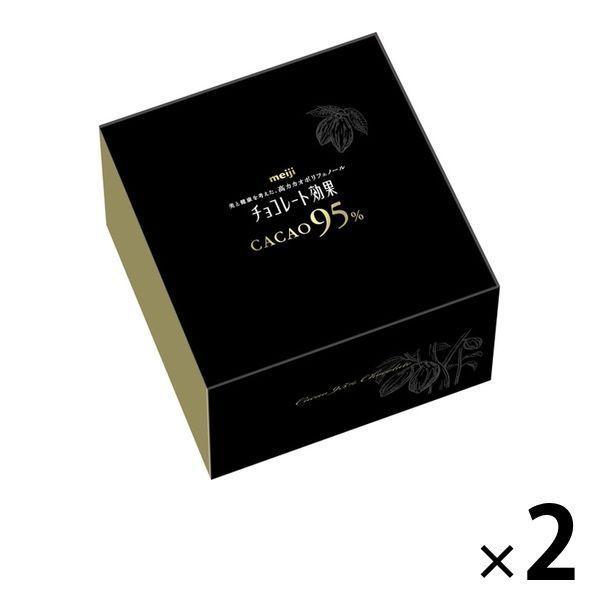 明治経路 品チョコレート効果カカオ95%大容量ボックス高カカオ低GI2箱