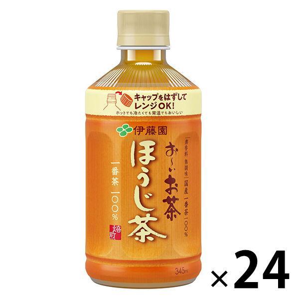 ホットお〜いお茶 ほうじ茶 345ml×24本 PET