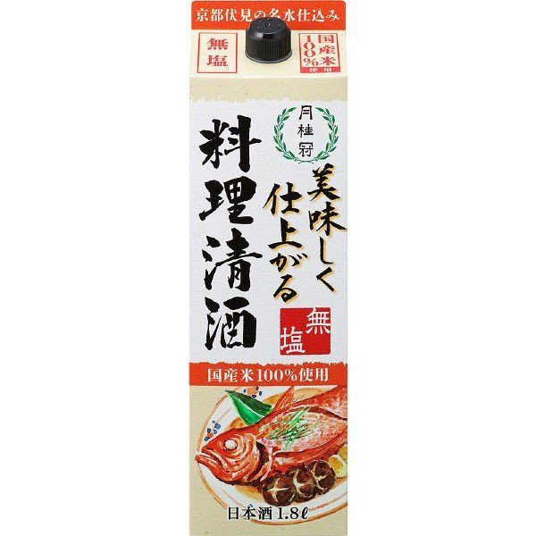 月桂冠 【無塩タイプ】美味しく仕上がる料理清酒パック1.8L 1本