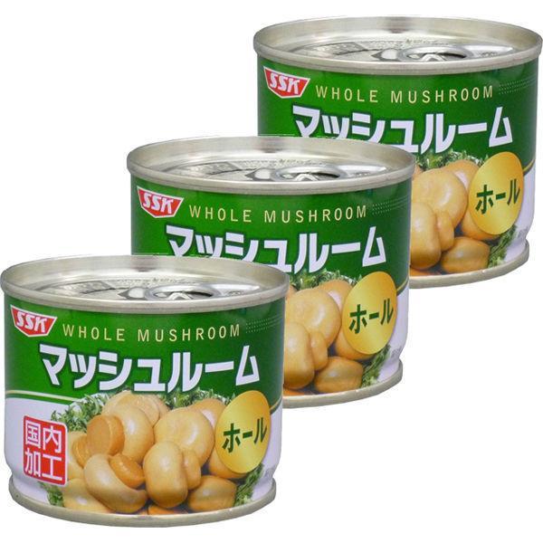 清水食品 マッシュルーム(ホール) 65g 1セット(3缶)