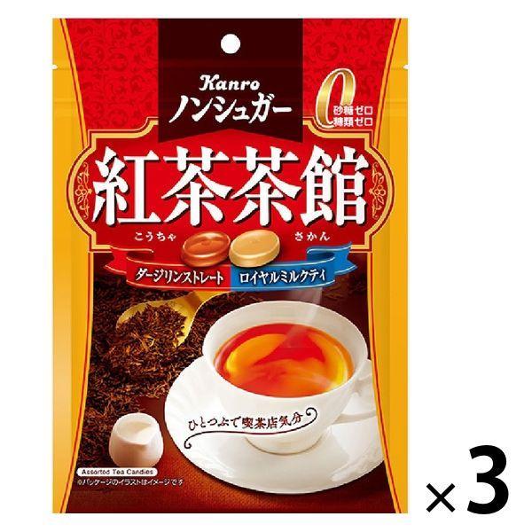 カンロ ノンシュガー紅茶茶館 72g 3袋 キャンディ 飴