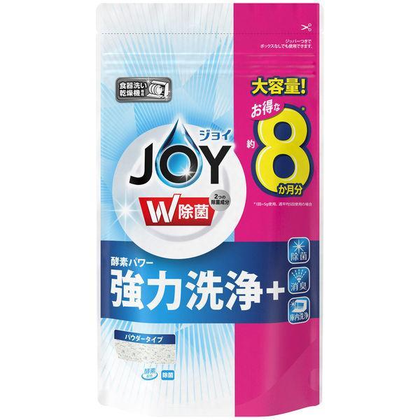 ハイウォッシュジョイ除菌 JOY 詰め替え 特大 930g 1個 食洗機用洗剤 P&G
