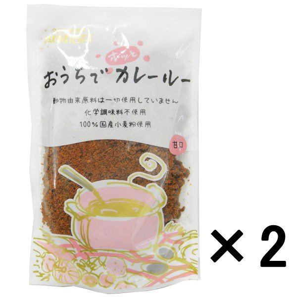 成城石井 おうちでホッとカレールー(甘口) 化学調味料無添加 150g 1セット(2個)