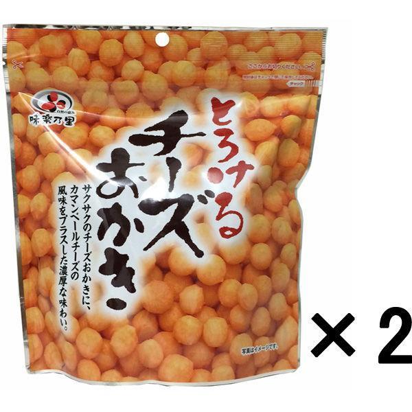 成城石井 〈味楽乃里〉とろけるチーズおかき 1セット(2個)