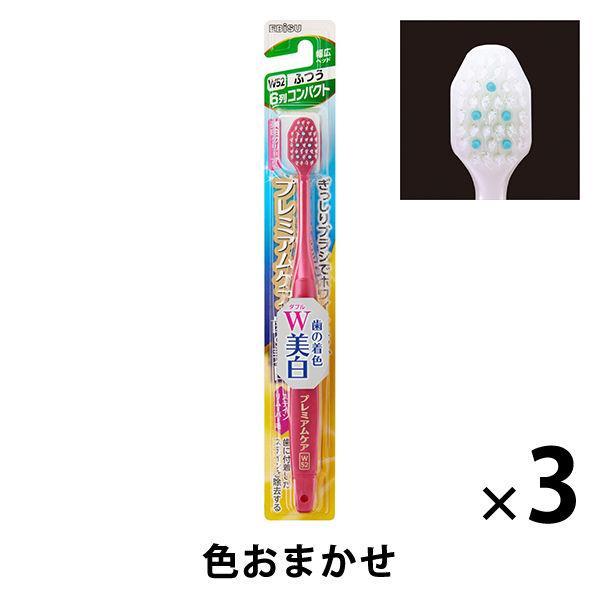 プレミアムケア歯の美白6列コンパクトふつう1セット(3本)幅広ヘッドエビス歯ブラシ
